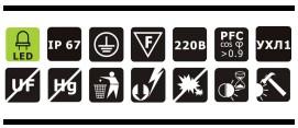 Характеристики светодиодного промышленного прожектора OSF2000-24 2000Вт IP67 220000Лм NLCO «Новый Свет» (Рязань)