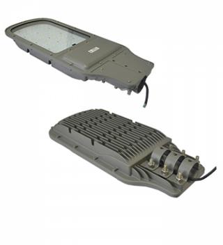 """Светодиодный светильник уличный  """"Кобра"""" 50Вт 5000лм IP65 smd2835"""