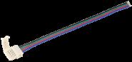 Коннектор 003-10mm-4pin для светодиодных лент RGB с проводом и разъемом на одной стороне