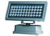 Светодиодные промышленные прожектора OSF50-04 50Вт IP66 6000Лм NLCO «Новый Свет» (Рязань)