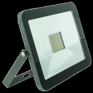 Светодиодный прожектор FL-LED Light-PAD 200W