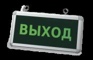 """СДБО-215 """"ВЫХОД"""""""