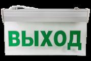 """СДСО-089 """"ВЫХОД"""""""