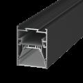 Подвесной/встраиваемый/накладной профиль L5570-B