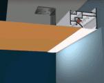 Профиль LF-PP01 «Парящий потолок»