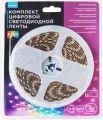 85ЦЛ Комплект цифровой светодиодной ленты 12В